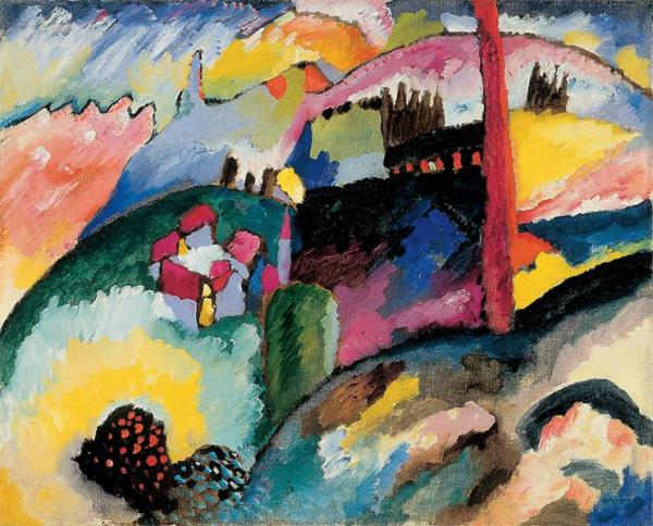 Landscape with factory chimney, Wassily Kandinsky